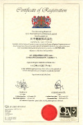 品質マネジメントシステム規格・ISO9001取得